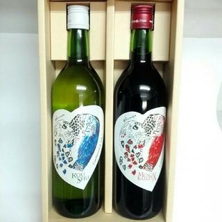 甲州ワイン 赤白 720ml × 2本(ワイン)
