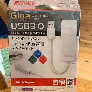 バッファロー(Buffalo)のBUFFAIO LAN adapter Switch使用可能(その他)