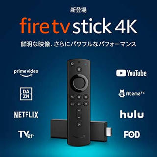 fire tv stick4K 新品未開封 100台