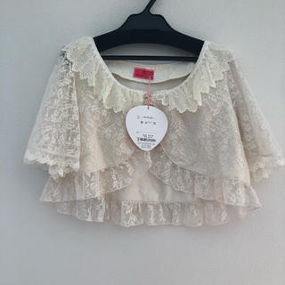BABY,THE STARS SHINE BRIGHT - Floret Laceボレロ