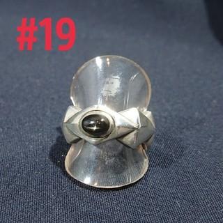 silver925 ブラックスターダイヤring#19(リング(指輪))