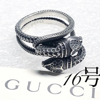Gucci - レア❗️GUCCI スネークリング 指輪 16号