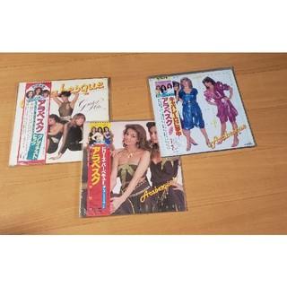 アラベスク  LPレコード(ポップス/ロック(洋楽))