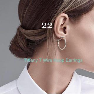トゥモローランド(TOMORROWLAND)のガブリピ様専用  Tiffany T Wire Hoop Earrings(ピアス)