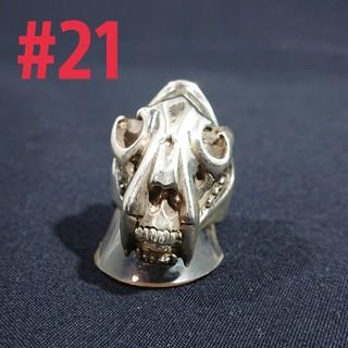 silver925 タイガースカルring#21(リング(指輪))