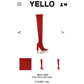 YELLO SHOES HEAT LONG ブーツ(ブーツ)