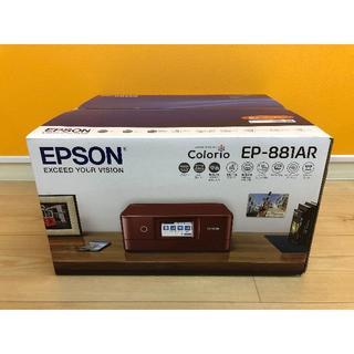 EPSON - エプソン プリンター A4 インクジェット 複合機 カラリオ EP-881AR