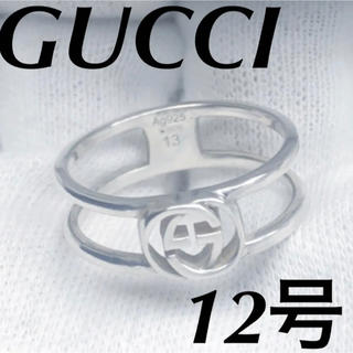 Gucci - 美品 GUCCI インターロッキングリング 指輪 12号