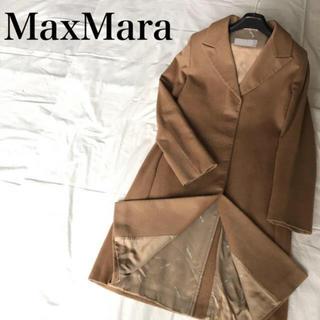 マックスマーラ(Max Mara)のマックスマーラ カシミヤ100% チェスターコート【 バーバリー アナイ 好きに(チェスターコート)