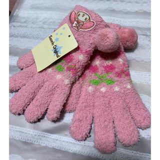 サンリオ - マイメロディ 手袋 子供用