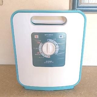 ミツビシ(三菱)の【美品✨】三菱 布団乾燥機(衣類乾燥機)
