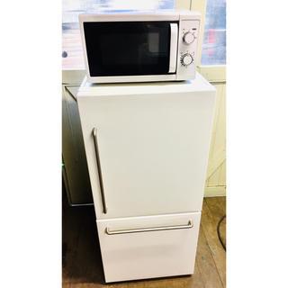 MUJI (無印良品) - お洒落な真っ白のセット♪ 無印良品 冷蔵庫 電子レンジ