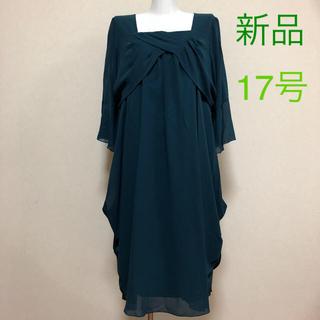 ニッセン(ニッセン)の新品*ワンピースドレス 17号*グリーン色*(ミディアムドレス)