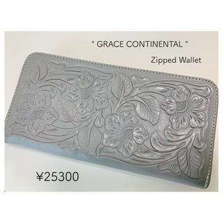 グレースコンチネンタル 長財布 グレー 人気 新品