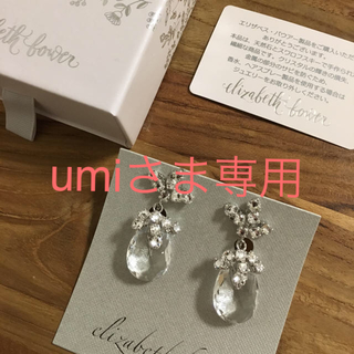 Vera Wang - エリザベスバウアー Dew Stud Crystal  (イヤリング)