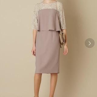 AIMER - エメ美品一回着用5分袖セットアップ風サテン梨地ワンピース結婚式パーティ