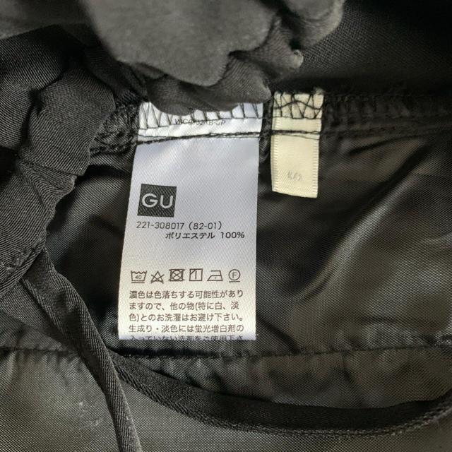 GU(ジーユー)のGU サロペット S 黒 ブラック ユニクロ ワイドパンツ オールインワン レディースのパンツ(サロペット/オーバーオール)の商品写真