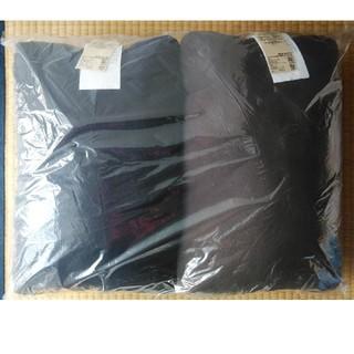 ムジルシリョウヒン(MUJI (無印良品))のフリースクッション 色違い2個セット(クッション)