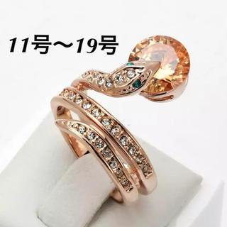 金運のお守りに★蛇の指輪 ピンクゴールド リング (リング(指輪))