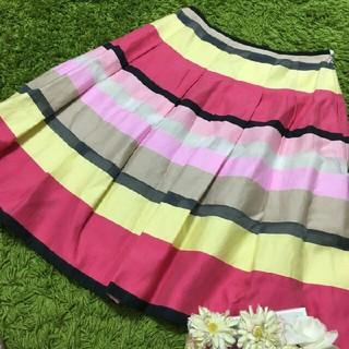 エムズグレイシー(M'S GRACY)のエムズグレイシー マルチカラースカート(ひざ丈スカート)