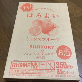 サントリー(サントリー)のほろよい ミックスフルーツ 350ml 24本(リキュール/果実酒)