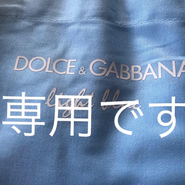 DOLCE&GABBANA(ドルチェアンドガッバーナ)のドルチェ&ガッパーナ その他のその他(その他)の商品写真