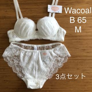ワコール(Wacoal)のWacoal  ブラB65  ショーツM 3点セット(ブラ&ショーツセット)