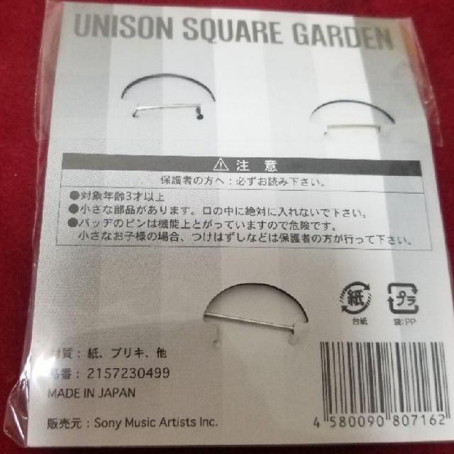 UNISON SQUARE GARDEN(ユニゾンスクエアガーデン)のすい コメ逃げブロック様 専用 エンタメ/ホビーのタレントグッズ(ミュージシャン)の商品写真