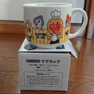 アンパンマン - アンパンマン マグカップ非売品