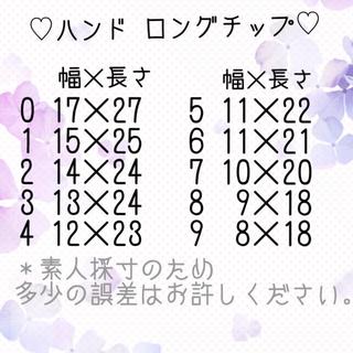大人気大理石×ネイビー♡両手デザイン違い コスメ/美容のネイル(つけ爪/ネイルチップ)の商品写真
