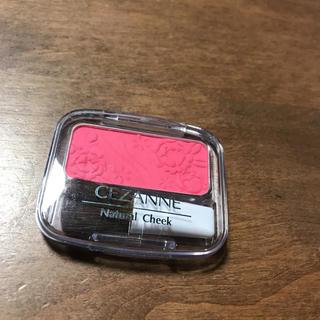 セザンヌケショウヒン(CEZANNE(セザンヌ化粧品))のセザンヌ チーク ナチュラルチーク 15 化粧品(チーク)