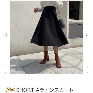 ZARA - Birthdaybash short Aラインスカート ブラック