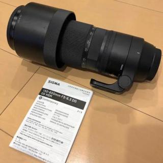 Canon - SIGMA 150-600 F5-6.3 DG OS HMS Canon用