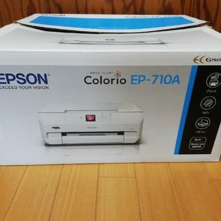 エプソン(EPSON)のエプソン プリンター EP710A(その他)