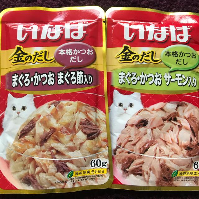 いなばペットフード(イナバペットフード)の猫 キャットフード その他のペット用品(ペットフード)の商品写真