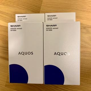 アクオス(AQUOS)のチャボ様専用 新品未使用 AQUOS sense2 SH-M08 (スマートフォン本体)