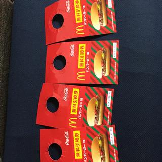 マクドナルド(マクドナルド)のマクドナルド無料券ハンバーガー(フード/ドリンク券)