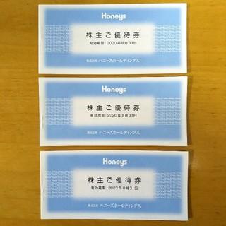 ハニーズ(HONEYS)のゆきタン☆タン様専用 ハニーズ 株主優待 9000円分(ショッピング)