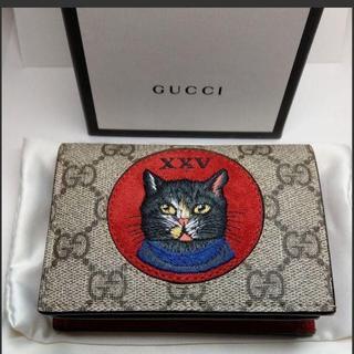 Gucci - グッチ 折り財布 ミスティックキャット