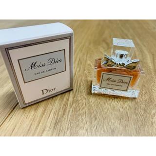 Christian Dior - ミスディオールオードゥパルファンミニサイズ
