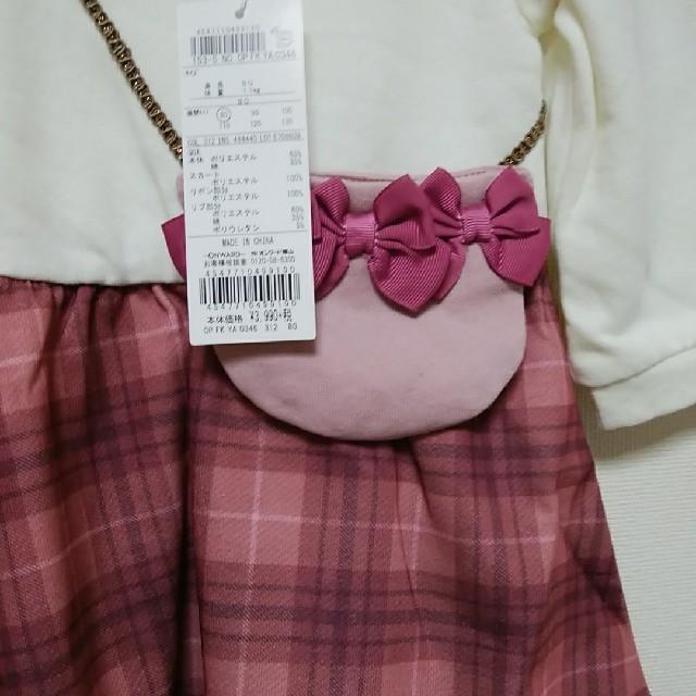 anyFAM(エニィファム)の【新品タグ付き】80㎝ ワンピース キッズ/ベビー/マタニティのベビー服(~85cm)(ワンピース)の商品写真