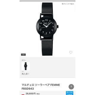 agnes b 腕時計