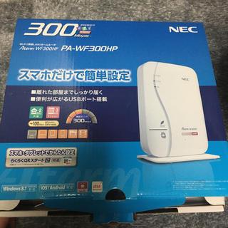 NEC - NEC WiFi(無線LAN)ホームルーター