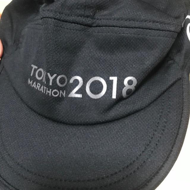 asics(アシックス)の2018東京マラソンキャップ アシックス黒 スポーツ/アウトドアのランニング(その他)の商品写真