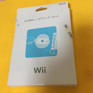 Wii - Wii レンズクリーナーセット
