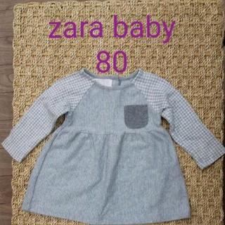 ZARA KIDS - zara baby 80サイズ ワンピース
