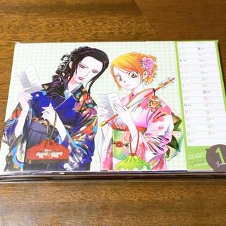 花とゆめ ふろく カレンダー