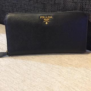 プラダ(PRADA)の【PRADA】長財布(財布)