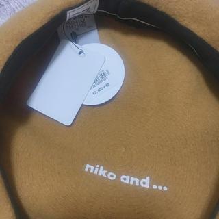 ニコアンド(niko and...)のNiko and…(ハンチング/ベレー帽)