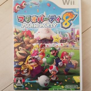 Wii - Wii マリオパーティー8